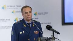 Украинский генерал Романенко призвал «достать ракетами» до Москвы