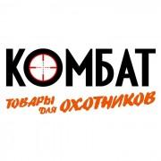 Тепловизионный прицел российского производства Dedal Venator появился в продаже