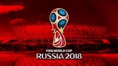 В Ростове-на-Дону 23 июня из-за матча ЧМ-2018 по футболу будет ограничено движение транспорта