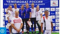 В Москве завершился ЧР по гребле на байдарках и каноэ