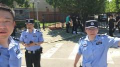 В Пекине задержали подозреваемого во взрыве у посольства США