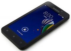 В Приютненском районе Калмыкии раскрыта кража мобильного телефона