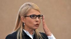 "Юлия Тимошенко заявила о ""политическом терроризме"" на Украине"