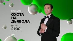 43 работы НТВ вышли в финал конкурса «МедиаБренд»