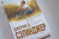 Сочинские пограничники вернули в Абхазию несовершеннолетнего ценителя зарубежной литературы