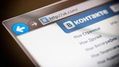 """Соцсеть """"ВКонтакте"""" изменит настройки приватности из-за задержаний за репосты"""