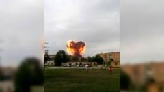 В Казахстане при взрыве на полигоне пострадали 10 человек
