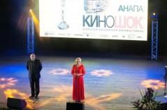 27-й «Киношок» в Анапе пройдет со 2 по 9 сентября