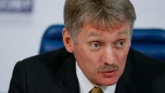 Песков прокомментировал иск США в ВТО в отношении России