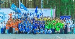 15 молодых специалистов ФСК ЕЭС приняли участие в форуме «Энергия молодости»