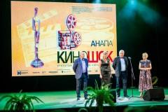 В Анапе открылся XXVII фестиваль «Киношок»