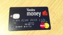 Яндекс.Деньги стали начислять краснодарцам кэшбэк