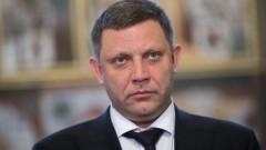 Специалисты ФСБ помогают расследовать убийство Захарченко