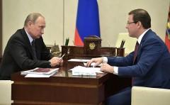 Путин провел рабочую встречу с врио губернатора Самарской области
