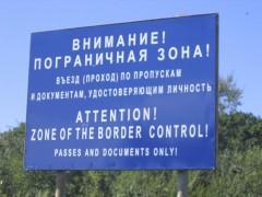 Жителям Сочи пропуска в пограничную зону больше не требуются