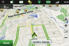 Яндекс.Навигатор покажет манёвр прямо на карте