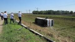 В Усть-Лабинском районе Кубани пассажирский автобус попал в ДТП, есть жертвы