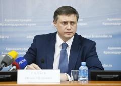 Вице-губернатор Игорь Галась принял участие в расширенной коллегии ФАС