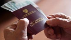 Госдума России приняла во втором чтении законопроект о пенсионной реформе