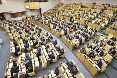 Госдума РФ приняла в третьем чтении закон о пенсионной реформе