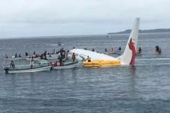 В Микронезии пассажирский Boeing аварийно сел на воду