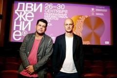 Киносериал «Мёртвое озеро» победил на кинофестивале «Движение» в Омске