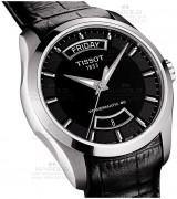 В Чебоксарах транспортные полицейские обнаружили часы, украденные у петербужца в аэропорту Анапы