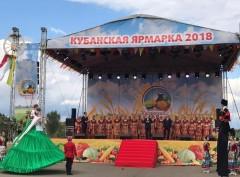 Вениамин Кондратьев посетил открытие «Кубанской ярмарки»