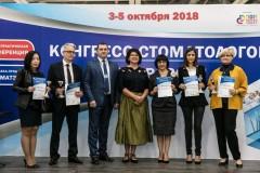 На первом конгрессе стоматологов юга России в Ростове назвали лучших специалистов