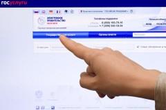 Россияне проявили активность в переписи населения онлайн