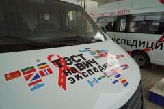На Кубани началось тестирование на ВИЧ
