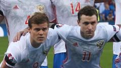 РФС: Поведение Мамаева и Кокорина бросает тень на весь российский футбол