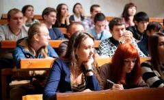 Стипендии для талантливых студентов