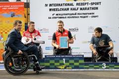 На трассе «Сочи Автодром» прошел IV Международный полумарафон на спортивных колясках Рецепт-Спорт
