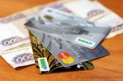 На Юге и Северном Кавказе за полгода около 600 млн раз расплатились банковскими картами