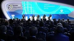 В Пятигорске стартовала всероссийская конференция по развитию