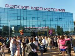 В Ростове-на-Дону открылся музей «Россия — моя история»