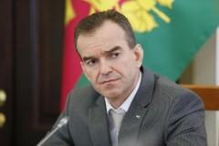Губернатор Вениамин Кондратьев предложил присваивать географические наименования промышленным товарам