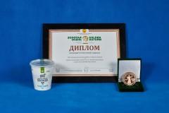 Казьминский молочный комбинат получил золотую медаль на «Золотой осени»