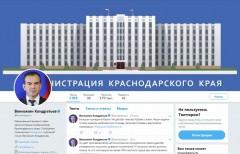 Вениамин Кондратьев: «Кубань готова оказать помощь пострадавшим в результате взрыва в Керчи»