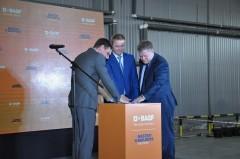 Вице-губернатор Василий Швец принял участие в открытии завода по производству строительной химии