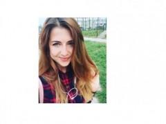 В Ростове-на-Дону пропала без вести 24-летняя Маргарита Кузьминова