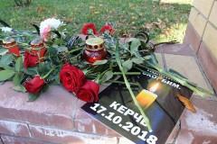 День траура на Кубани