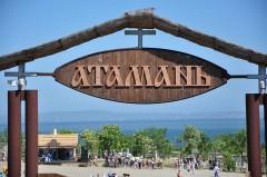 Закрытие фестивального сезона в «Атамани» перенесли в связи с трагедией в Керчи