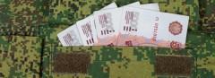 Минобороны: Индексация зарплат и пенсий военнослужащих составит 4%