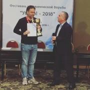 Краснодарец Александр Копытько стал абсолютным чемпионом в управленческой борьбе