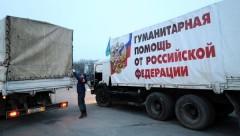 Белые грузовики МЧС РФ доставили в Донецк почти 500 тонн гуманитарной помощи