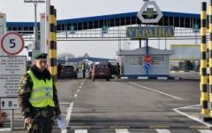 Украина ввела уголовную ответственность за пересечение госграницы