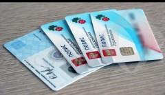 Федеральный фонд ОМС разъяснил ситуацию о замене полисов обязательного медицинского страхования