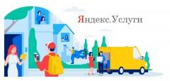 Яндекс.Услуги заработали в Краснодаре
